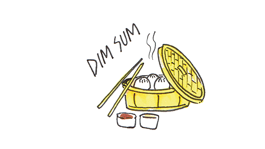 cropped-dimsum.png